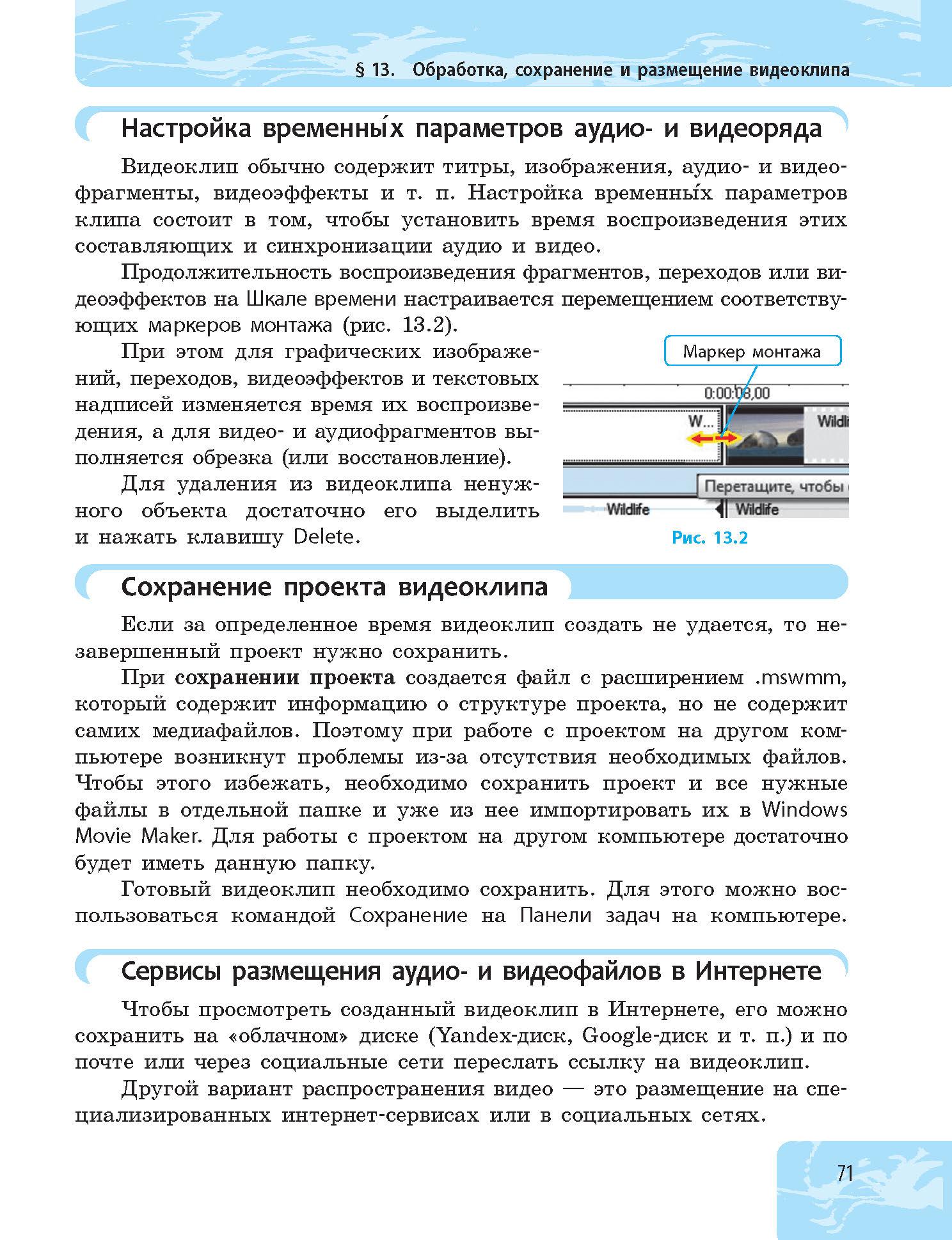 Марина Ковалева Звуки Вселенной Органист