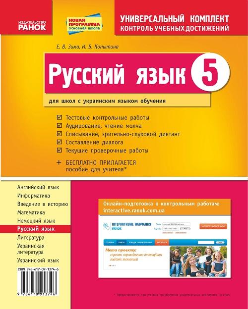 ю.голицынский грамматика сборник упражнений ответы скачать